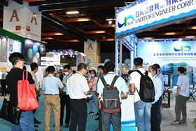 Exhibits at TIWW & CE Taiwan included products capitalising on data analysis and remote monitoring technologies.