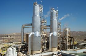 Figure 3. Salt recovery plant. (Image courtesy of GE Water & Process Technology).