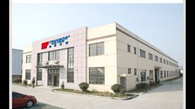The Transor Filter facility in China.