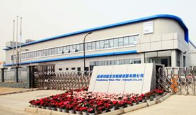 Freudenberg Vilene Filter (Chengdu) Co Ltd