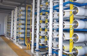 FLUID SYSTEMS® Reverse Osmosis (RO) technology from Koch Membrane Systems, Inc. was selected for the Datong Power Plant.