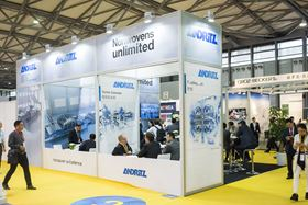 Andritz is one of the machinery brands exhibiting at Cinte Techtextil China in September.
