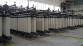 Ultrafiltration system for the fine chemicals industry. (Courtesy of Inge Water Technologies)
