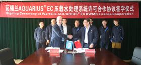 The new BWMS manufacturing licence agreement was signed by Dr Joe Thomas, director, Ballast Water Management Systems, Wärtsilä Marine Solutions and Zou Xiubin, director, Jiujiang Precision Measuring Technology Research Institute.