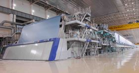 APP Hainan Jinhai has one of the largest paper making machines in the world.