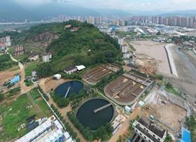 The Fujian Province Wastewater Treatment Plant.