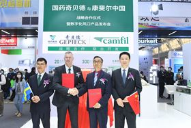 From left: Bridge Xu, senior sales director, Filter Business of Camfil Group China, Michel Moulin, managing director of Camfil Group China, Wang Yunbao, general manager of Sinopharm GEPTECK, Wu Xuehong, chief technologist of Sinopharm GEPTECK.