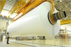 Annual production capacity is 900,000 tonnes of fine paper.