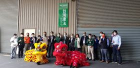 The launch of Camfil's new facility in Taiwan.
