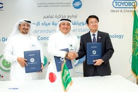 At the signing ceremony (from left to right): Saeed Al Harthi, CEO of AJMC; Ali A Al Hazmi, Governor of SWCC; and Seiji Narahara, president of Toyobo.