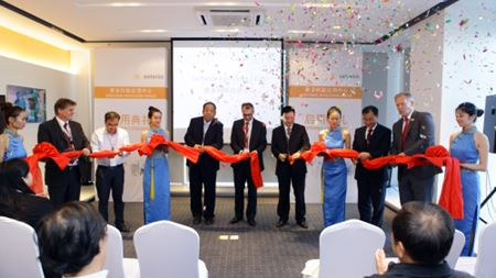 Sartorius opens application centre in Shanghai