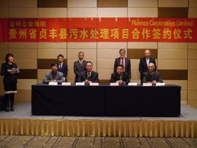 The project signing between Jinzi and Fluence.